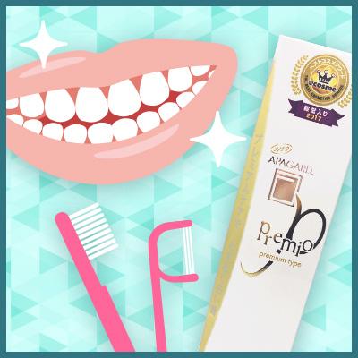 歯のホワイトニングで、「習慣着色汚れ」からおさらば!